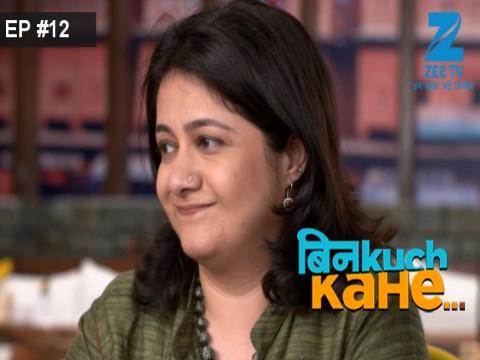 Bin Kuch Kahe - Episode 12 - February 21, 2017 - Full Episode