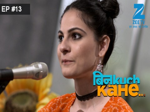 Bin Kuch Kahe - Episode 13 - February 22, 2017 - Full Episode
