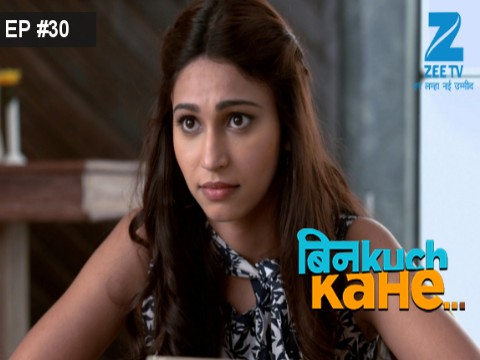 Bin Kuch Kahe - Episode 30 - March 17, 2017 - Full Episode