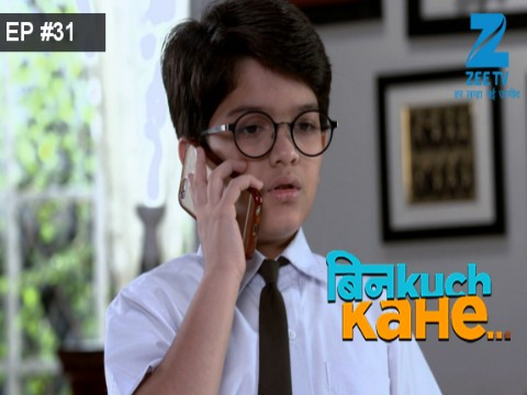Bin Kuch Kahe - Episode 31 - March 20, 2017 - Full Episode