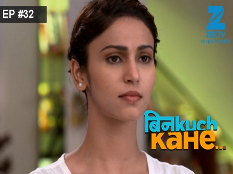 Bin Kuch Kahe - Episode 32 - March 21, 2017 - Full Episode