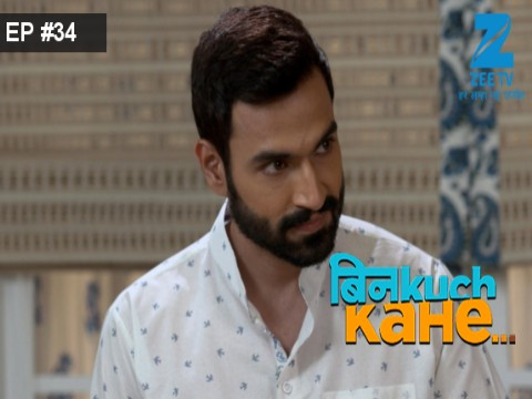 Bin Kuch Kahe - Episode 34 - March 23, 2017 - Full Episode