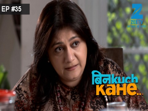 Bin Kuch Kahe - Episode 35 - March 24, 2017 - Full Episode
