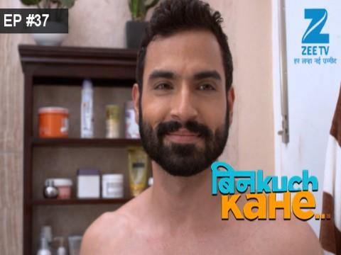 Bin Kuch Kahe - Episode 37 - March 28, 2017 - Full Episode