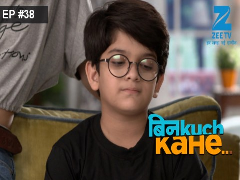 Bin Kuch Kahe - Episode 38 - March 29, 2017 - Full Episode