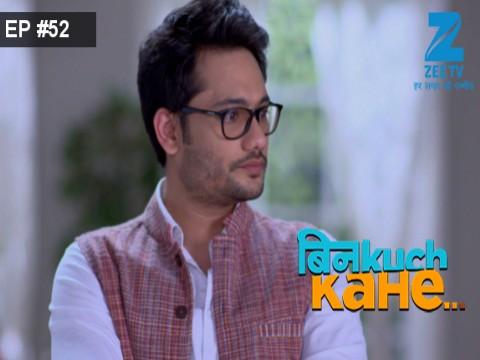 Bin Kuch Kahe - Episode 52 - April 18, 2017 - Full Episode