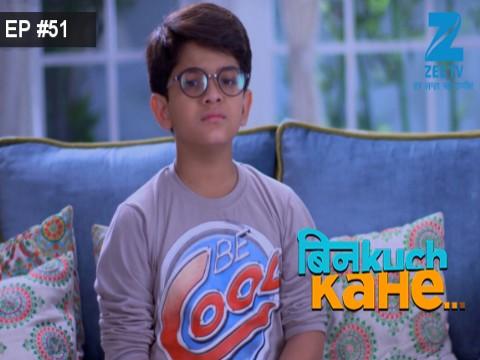 Bin Kuch Kahe - Episode 51 - April 17, 2017 - Full Episode