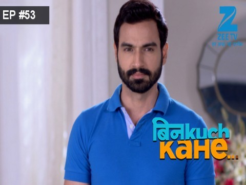 Bin Kuch Kahe - Episode 53 - April 19, 2017 - Full Episode