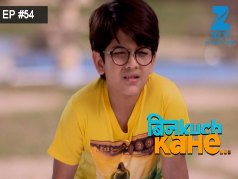 Bin Kuch Kahe - Episode 54 - April 20, 2017 - Full Episode