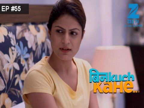 Bin Kuch Kahe - Episode 55 - April 21, 2017 - Full Episode