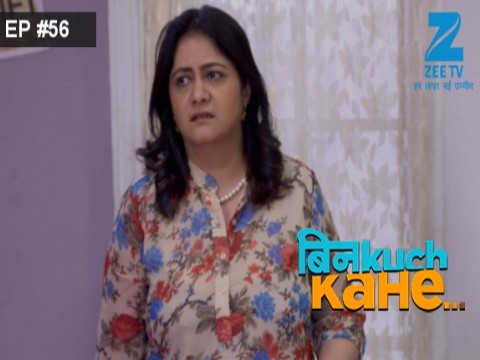 Bin Kuch Kahe - Episode 56 - April 24, 2017 - Full Episode