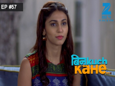 Bin Kuch Kahe - Episode 57 - April 25, 2017 - Full Episode