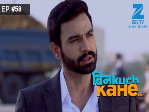 Bin Kuch Kahe - Episode 58 - April 26, 2017 - Full Episode