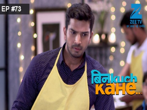 Bin Kuch Kahe - Episode 73 - May 17, 2017 - Full Episode