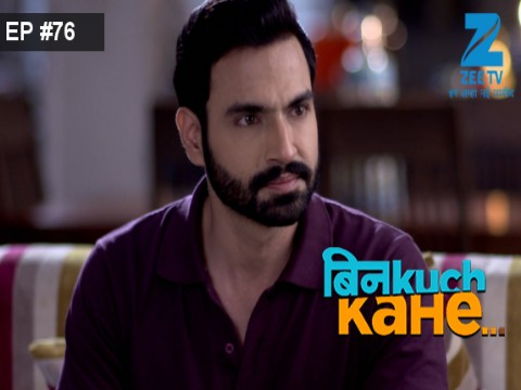 Bin Kuch Kahe - Episode 76 - May 22, 2017 - Full Episode