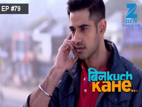 Bin Kuch Kahe - Episode 79 - May 25, 2017 - Full Episode