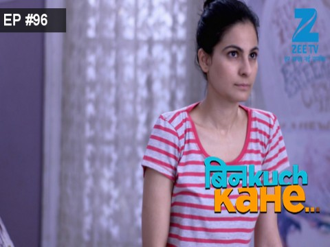 Bin Kuch Kahe - Episode 96 - June 19, 2017 - Full Episode