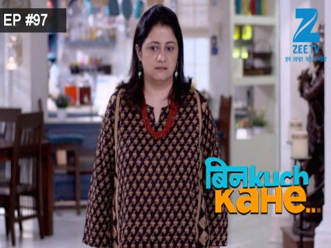 Bin Kuch Kahe - Episode 97 - June 20, 2017 - Full Episode
