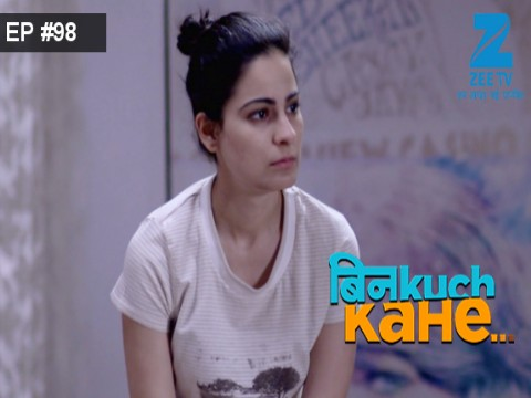 Bin Kuch Kahe - Episode 98 - June 21, 2017 - Full Episode