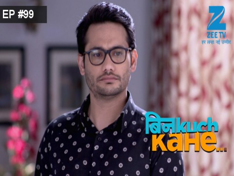 Bin Kuch Kahe - Episode 99 - June 22, 2017 - Full Episode