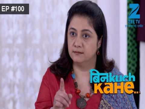 Bin Kuch Kahe - Episode 100 - June 23, 2017 - Full Episode