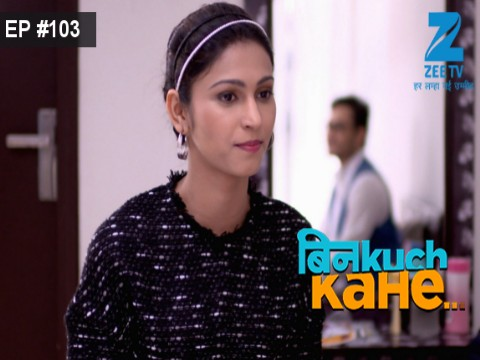 Bin Kuch Kahe - Episode 103 - June 28, 2017 - Full Episode