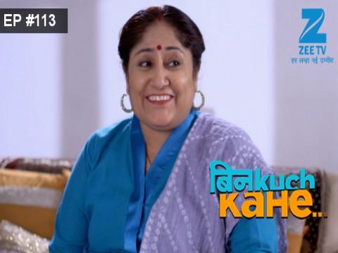 Bin Kuch Kahe - Episode 113 - July 12, 2017 - Full Episode