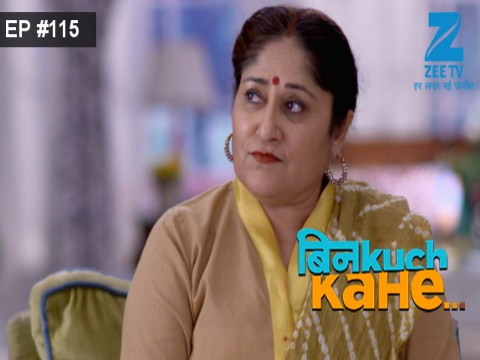 Bin Kuch Kahe - Episode 115 - July 14, 2017 - Full Episode