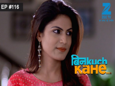 Bin Kuch Kahe - Episode 116 - July 17, 2017 - Full Episode