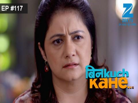 Bin Kuch Kahe - Episode 117 - July 18, 2017 - Full Episode