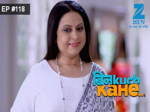 Bin Kuch Kahe - Episode 118 - July 19, 2017 - Full Episode