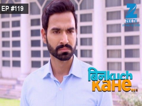 Bin Kuch Kahe - Episode 119 - July 20, 2017 - Full Episode