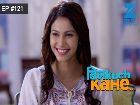 Bin Kuch Kahe - Episode 121 - July 24, 2017 - Full Episode