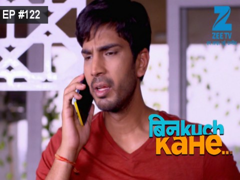 Bin Kuch Kahe - Episode 122 - July 25, 2017 - Full Episode