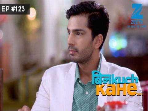 Bin Kuch Kahe - Episode 123 - July 26, 2017 - Full Episode