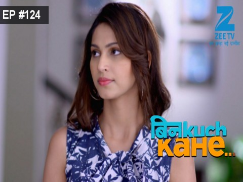 Bin Kuch Kahe - Episode 124 - July 27, 2017 - Full Episode