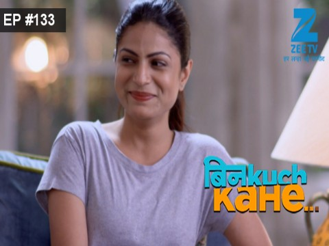Bin Kuch Kahe - Episode 133 - August 9, 2017 - Full Episode