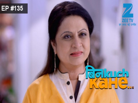 Bin Kuch Kahe - Episode 135 - August 11, 2017 - Full Episode