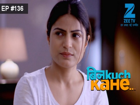 Bin Kuch Kahe - Episode 136 - August 14, 2017 - Full Episode