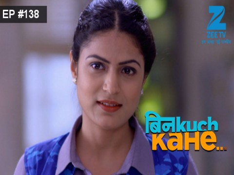 Bin Kuch Kahe - Episode 138 - August 16, 2017 - Full Episode