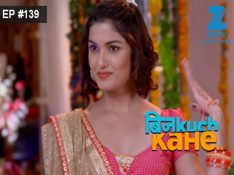 Bin Kuch Kahe - Episode 139 - August 17, 2017 - Full Episode