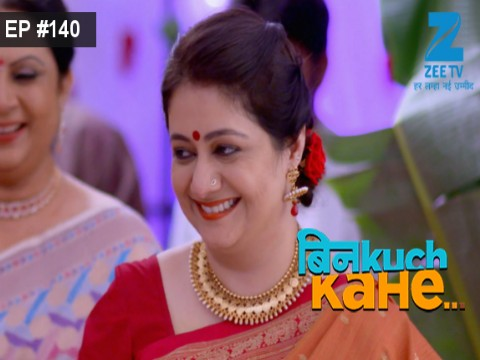 Bin Kuch Kahe - Episode 140 - August 18, 2017 - Full Episode
