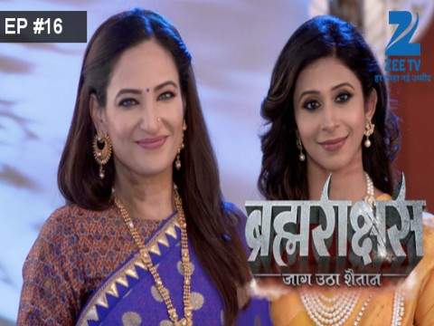 Brahmarakshas - Episode 16 - September 25, 2016 - Full Episode