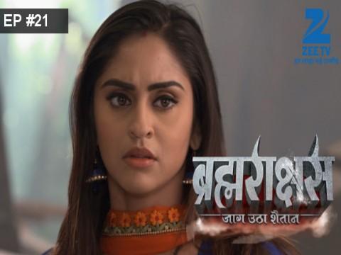 Brahmarakshas - Episode 21 - October 15, 2016 - Full Episode
