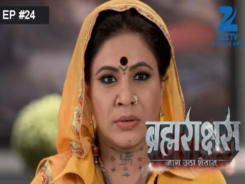 Brahmarakshas - Episode 24 - October 23, 2016 - Full Episode