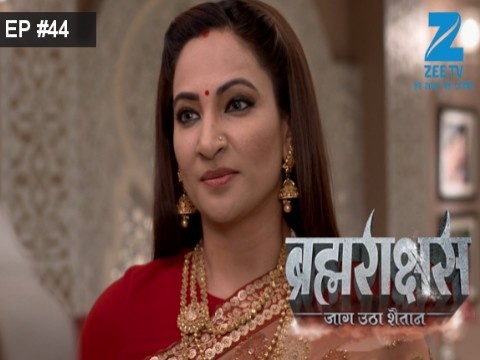 Brahmarakshas - Episode 44 - January 1, 2017 - Full Episode