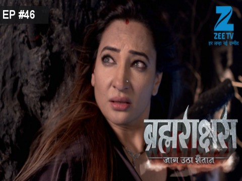 Brahmarakshas - Episode 46 - January 8, 2017 - Full Episode