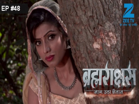 Brahmarakshas - Episode 48 - January 15, 2017 - Full Episode