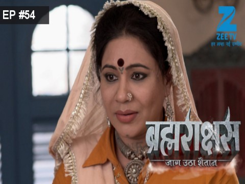 Brahmarakshas Ep 54 5th February 2017