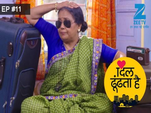Dil Dhoondta Hai - Episode 11 - October 5, 2017 - Full Episode
